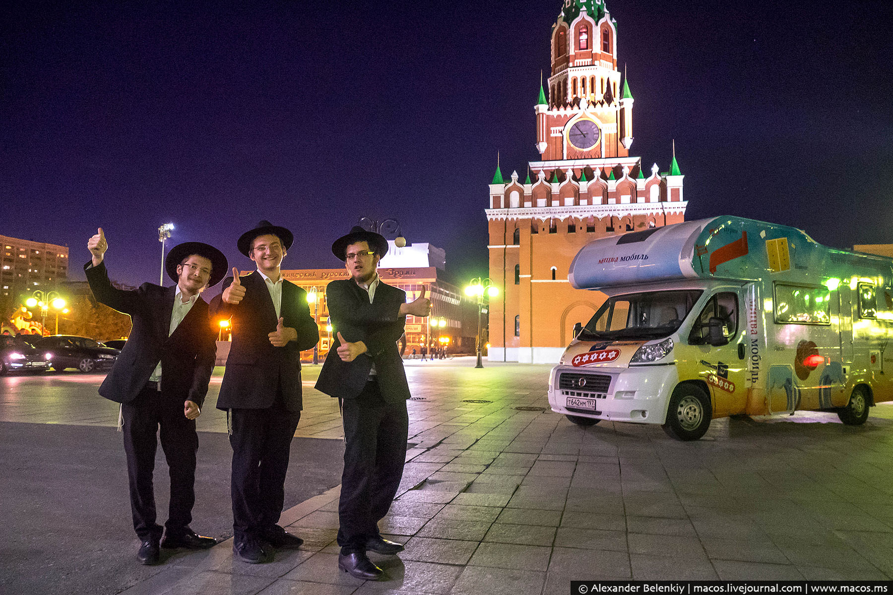 Mobile Synagogues Promote 'Peace and Understanding' in Russia | The